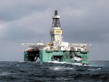 The Eirik Raude drilling rig