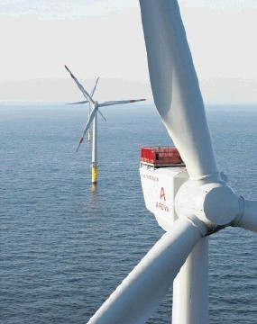 BIG BUSINESS: Investment in offshore wind could reach £110billion by 2020