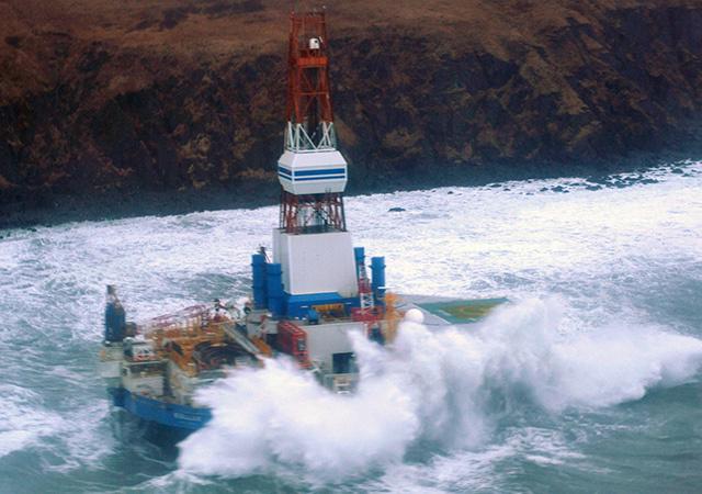 The drillship Kulluk went aground in stormy conditions off Kodiak Island in Alaska