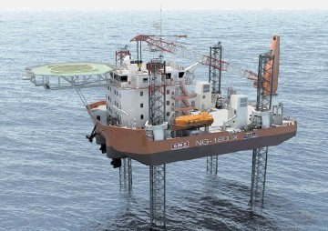 Gulf Marine Services S-Class jack-up