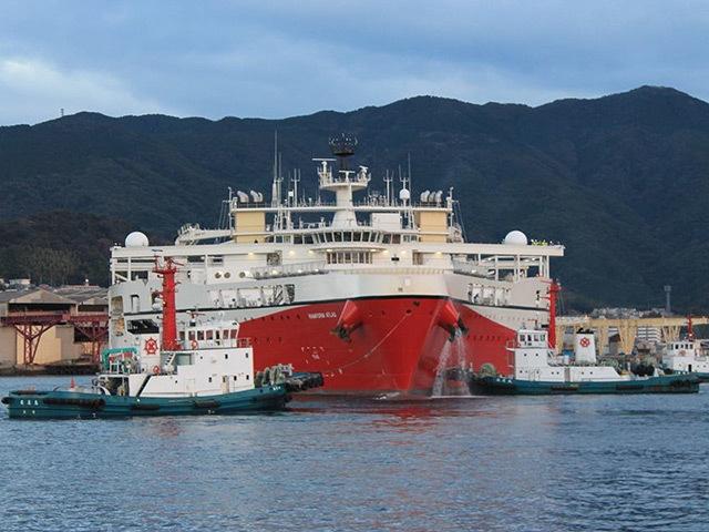 Mega-seismic ship Ramform Atlas