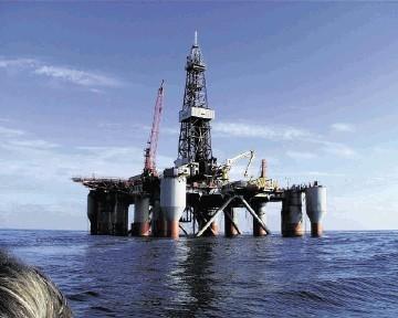 Norwegian drilling rig Songa Trym