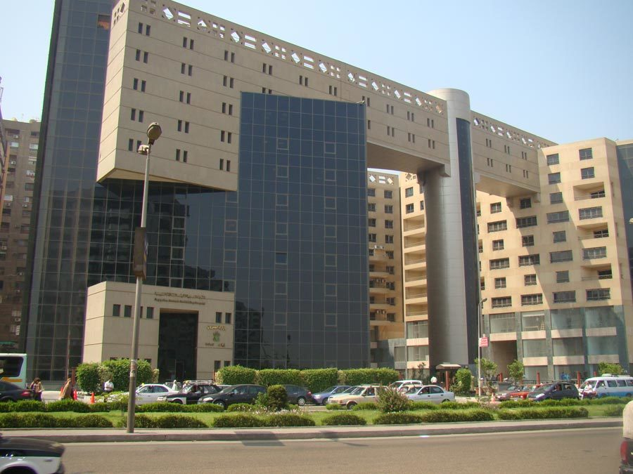 EGAS's headquarters in Cairo.
