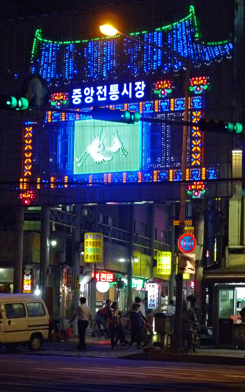 Ulsan's central market. Picture by Rystheguy