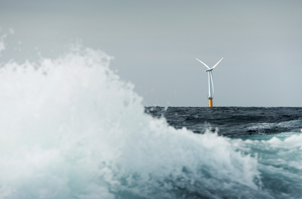 Scot Gov launches £1m floating wind funding pot