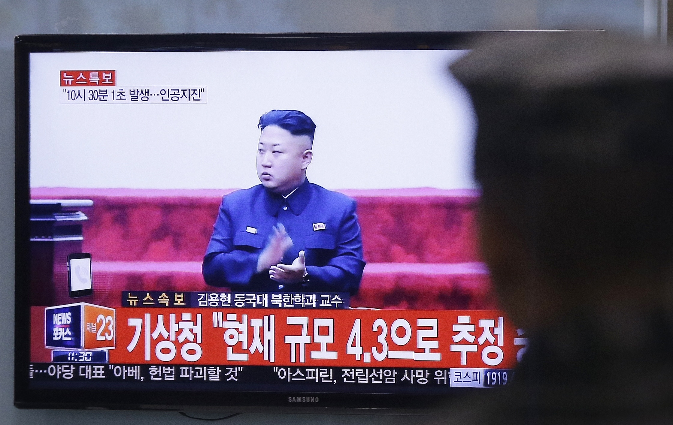 North Korea news