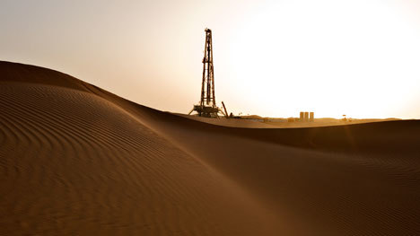 Territorially, gas-rich Algeria is the largest country in the OPEC cartel.