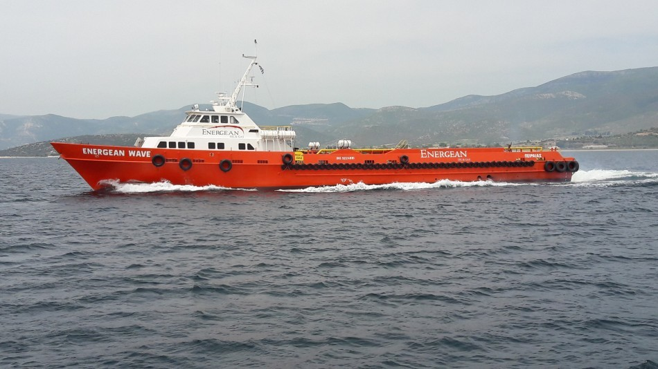 An offshore support vessel.
