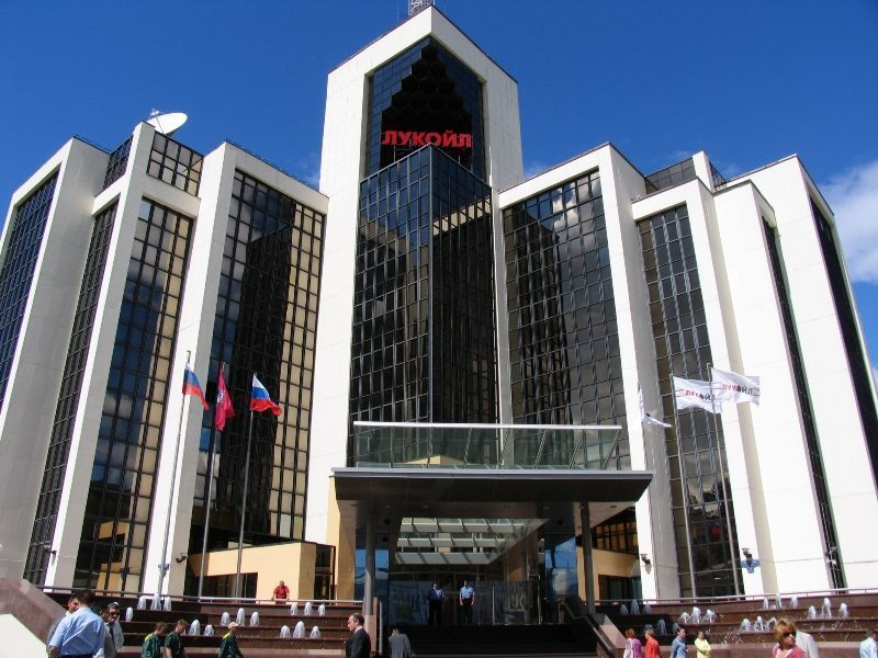 Lukoil's headquarters in Moscow