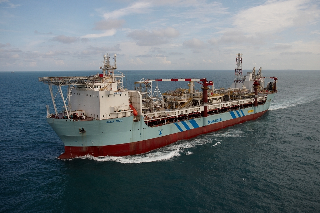 The Aoka Mizu FPSO, pictured before it arrived at the Dubai shipyard
