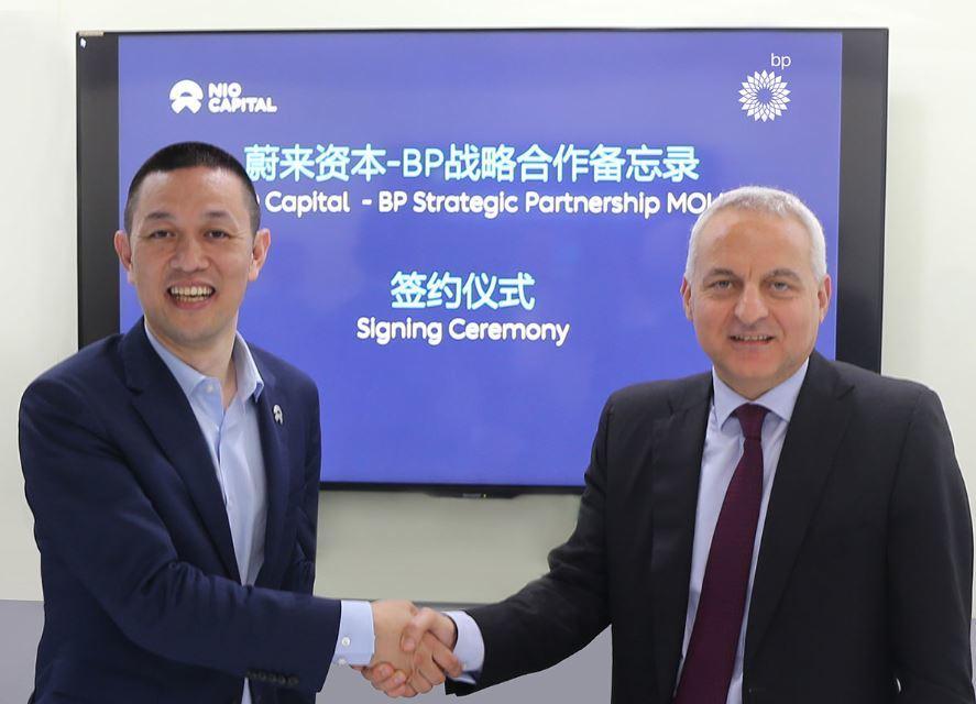 BP's Tufan Erginbilgic and William Li, founder of NIO and NIO Capital.