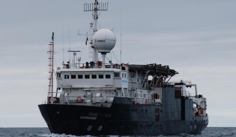 Gardline's Kommandor vessel