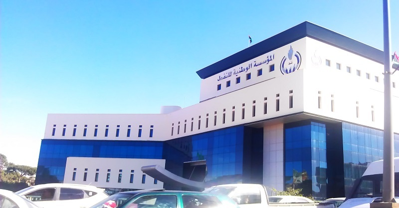 National Oil Corporation HQ in Tripoli. PIC: Libyan Express