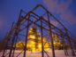 Lights illuminate the low-temperature isomerization unit at the Novokuibyshevsk oil refinery plant, operated by Rosneft PJSC, in Novokuibyshevsk, Samara region, Russia, on Wednesday, Dec. 21, 2016.