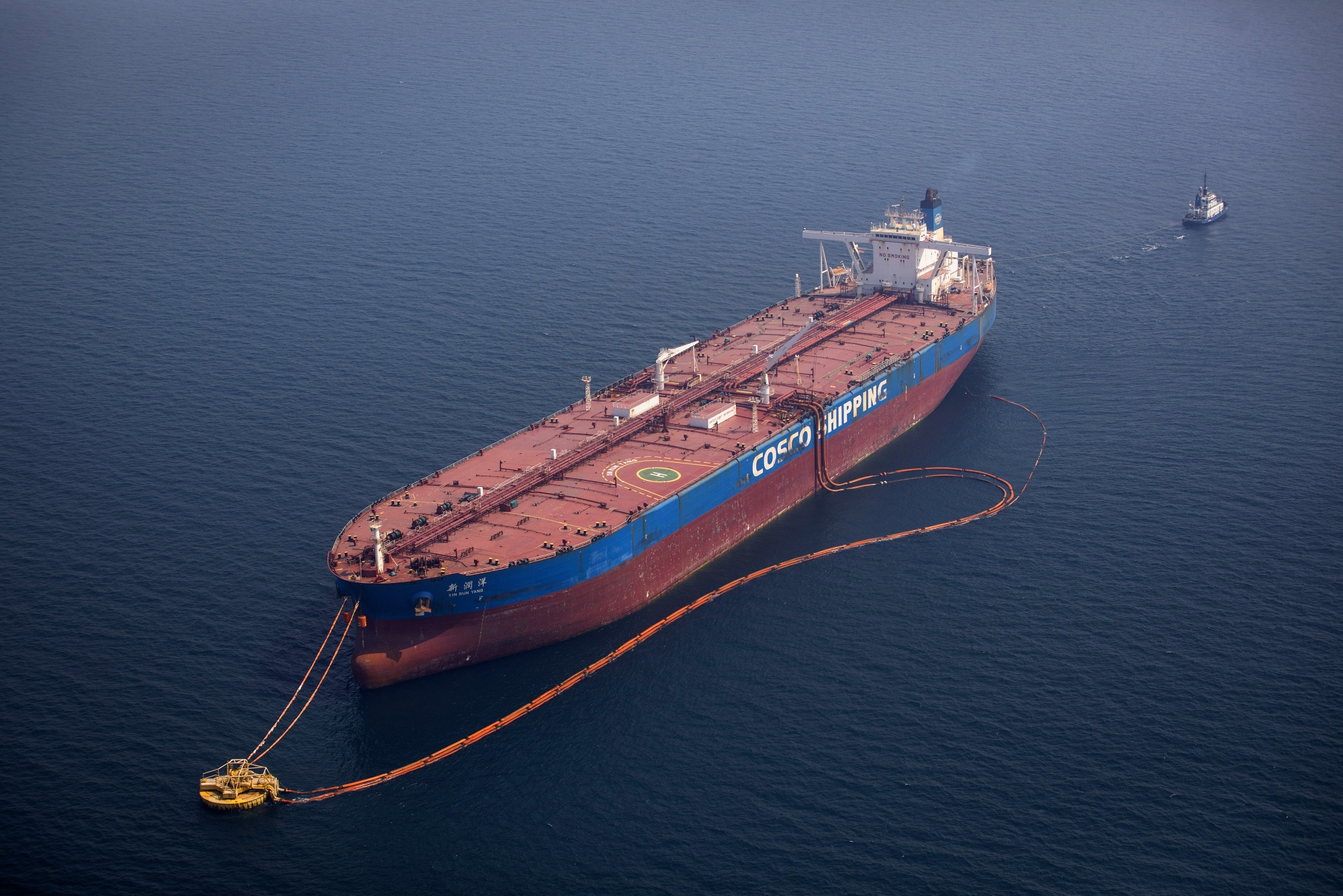 Oil tanker market turns 'bullish' in wake of cuts - News for