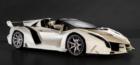The Lamborghini Veneno sold by Bonhams as part of the Bonmont sale