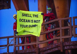 Shell Brent 'compromise' possible, says Germany