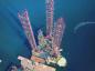 The Maersk Interceptor drilling rig