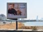 An advertisement advertising the planned Saudi Aramco initial public offering (IPO) sits on display at the Corniche coastline in Jeddah, Saudi Arabia, on Friday, Nov. 8, 2019. Saudi Arabia's Crown Prince Mohammed Bin Salman may have lowered his valuation-target for Saudi Aramco as it prepares an initial public offering, but some of the world's biggest investors say he's not gone far enough. Photographer: Rodney Jefferson/Bloomberg