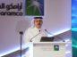 Amin Nasser Photographer: Mohammed Al-Nemer/Bloomberg