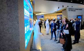 ADNOC's all-seeing machine