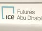 """ADNOC's plans for its Murban Futures contract are intended to put Abu Dhabi Abu Dhabi """"at the geographic centre of global crude trade"""""""