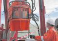JBS's Sea Axe being deployed