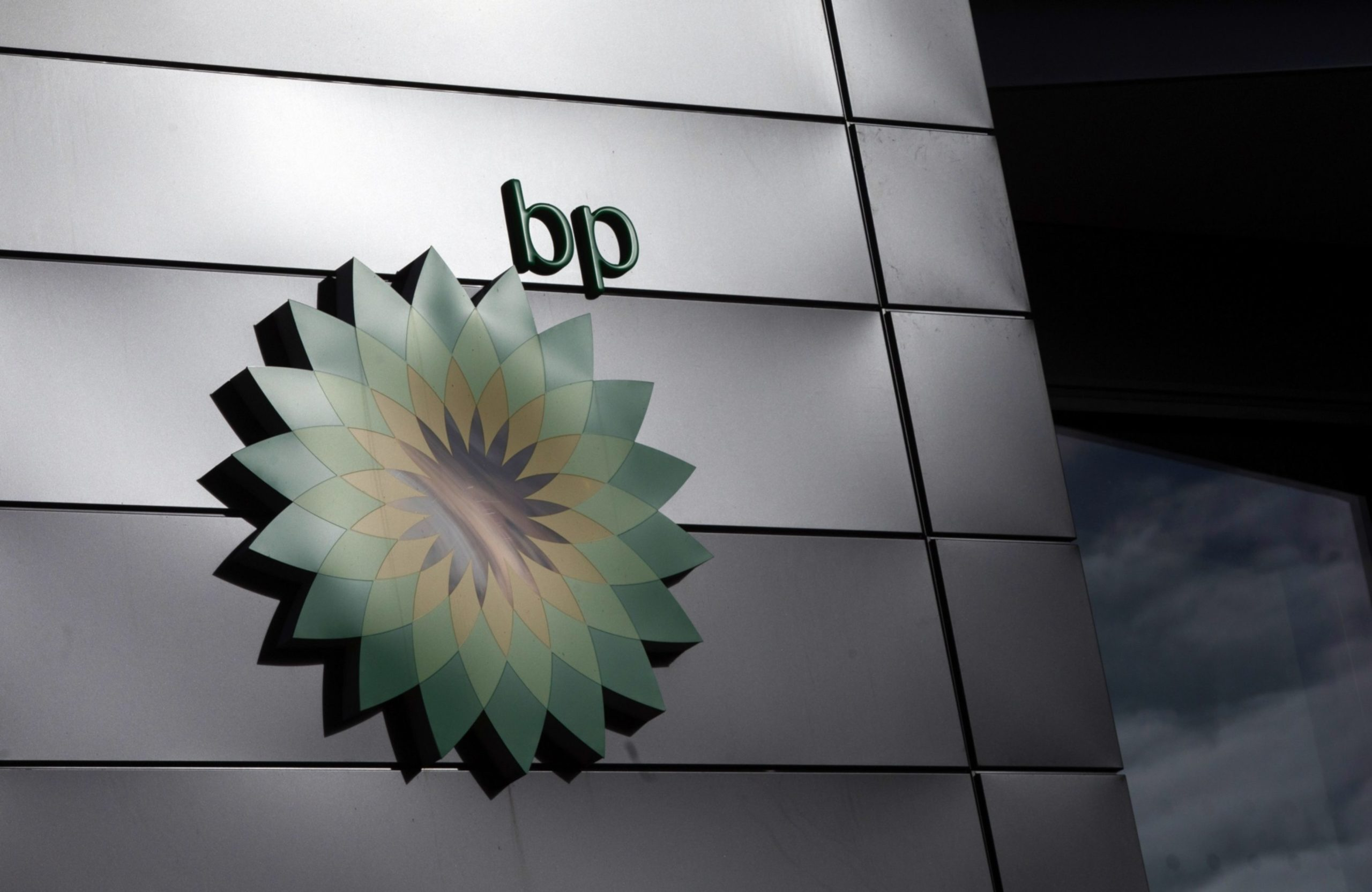 BP invests £5m in smart electric vehicle charging firm